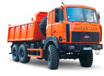 МАЗ-6517Х5-480-000 (E-4)